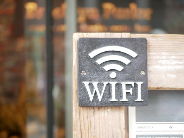 【慶應Wi-Fi】通信制限にかかる前に行っておきたい、慶應Wi-Fiの設定方法を紹介!
