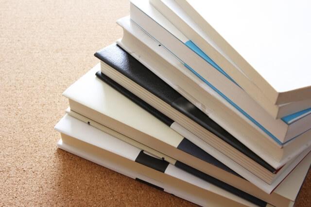 【試験前必見】レポートの参考文献、資料を集める方法!