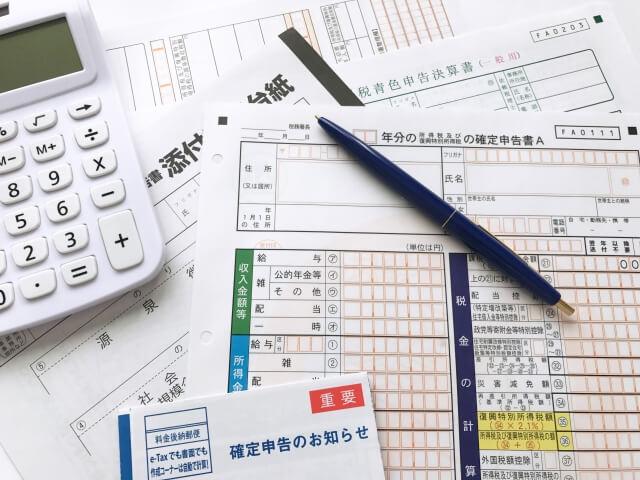 慶應生が知っておきたい、公認会計士と税理士の違い!
