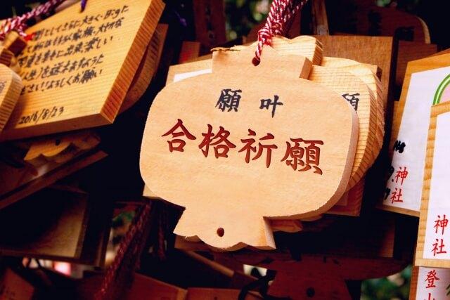 【慶應義塾大学】2019年度の一般入試志願者数、全体で約1400名減少。