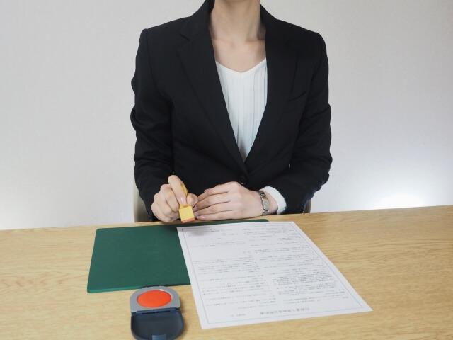 慶應生が知っておきたい、資格試験の違いや特徴について(司法書士・行政書士編)