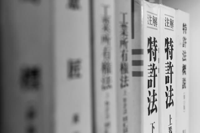慶應生が知っておきたい、資格試験の違いや特徴について(弁理士試験・知的財産管理技能士検定編)