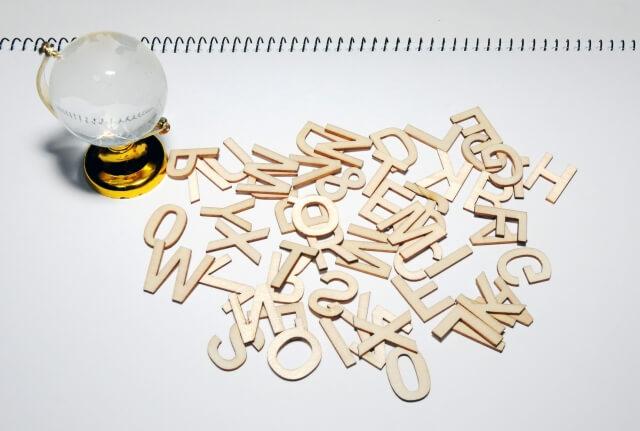 【特集】慶應、理工学部生が1年でドイツ語を18単位履修した話