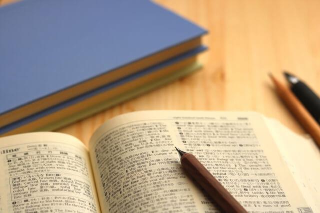 慶應生が知っておきたい、資格試験の違いや特徴について(TOEIC・TOEFL編)