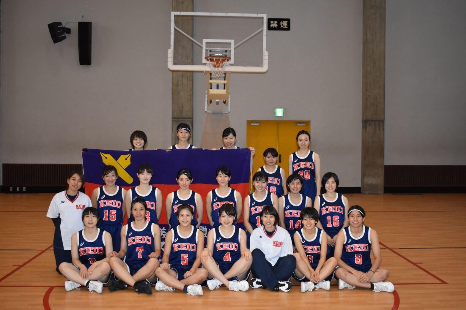【慶應の部活・サークル紹介】体育会女子バスケットボール部