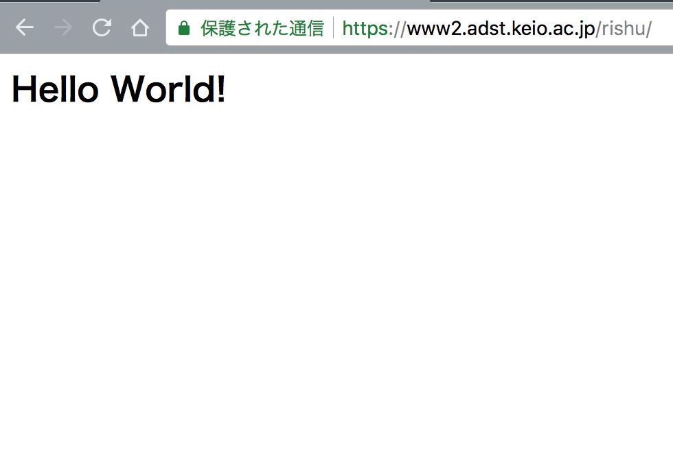 【速報】慶應生が使うkeio.jpにHello World!が登場するバグか?