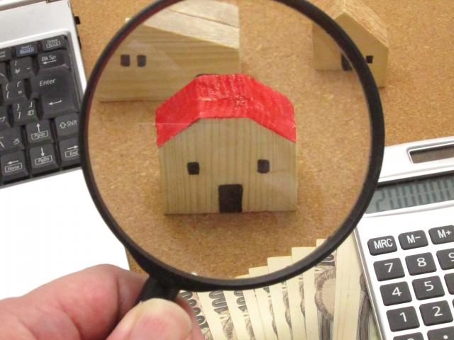 宅建士をとる大学生ってどんな人? / 資格試験の勉強法・受験体験記。