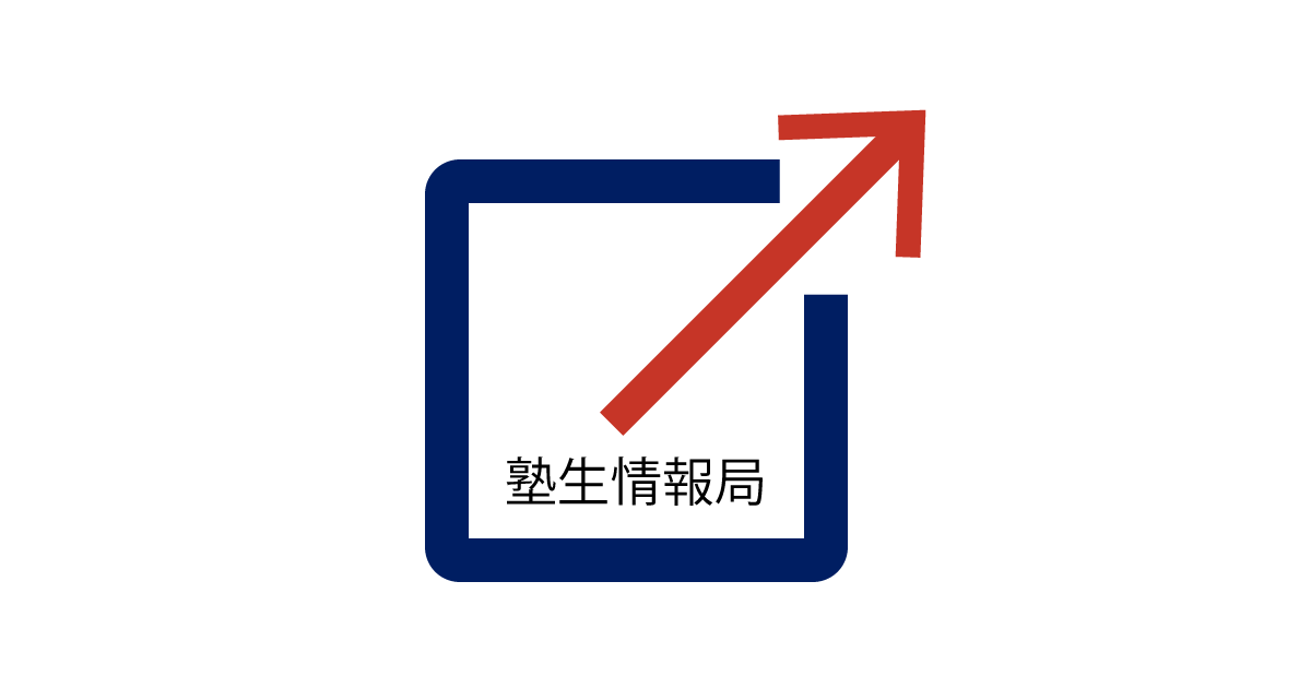【慶應】3-4月、各学部各学年の学事日程