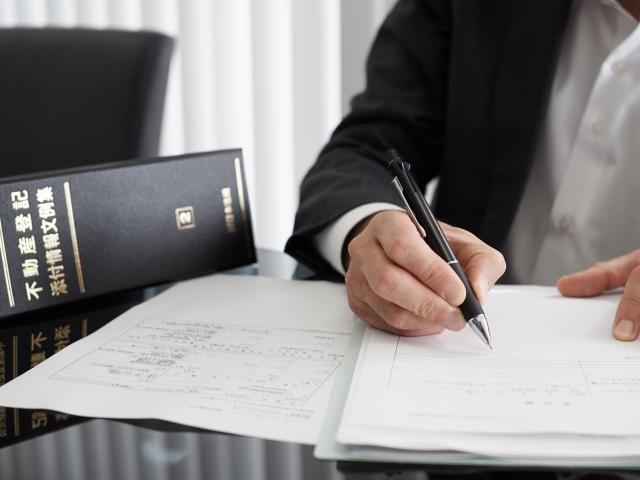 【大学生が知っておきたい】司法書士としての経験と実務