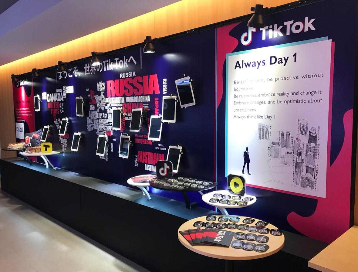 【お知らせ】2/22(金)にTikTok Japan ✕ 塾生情報局でイベントを開催します。