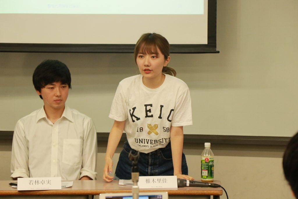 塾生代表選挙で公約を説明する椎木里佳さん