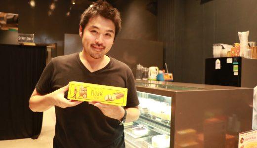 経営コンサルを辞めベトナムで起業。クッキングスタジオ「Star Kitchen」とは?