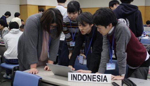 日本模擬国連日吉研究会