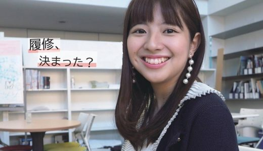 塾生総合研究所