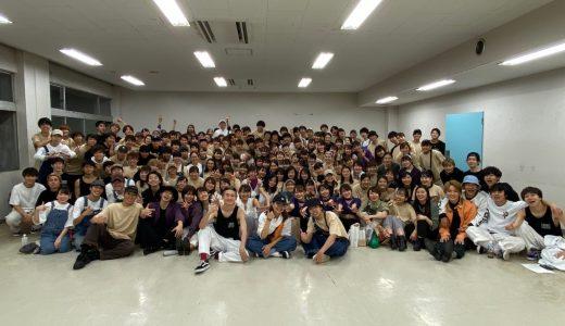dance crew es