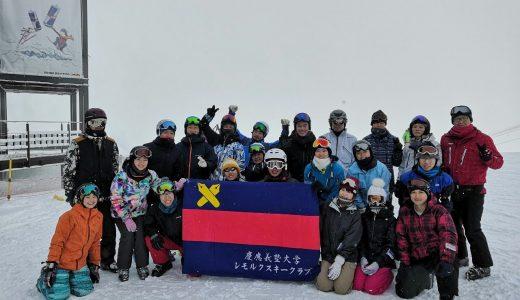 レモルクスキークラブ