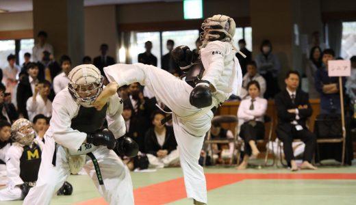 體育會拳法部