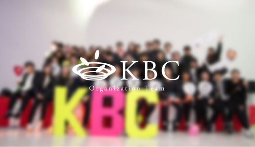 Keio Business Community