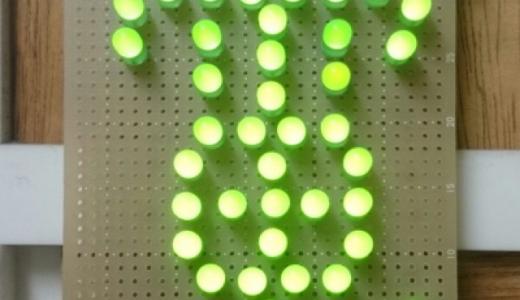【慶應義塾大学団体紹介2021】超電子工学研究会