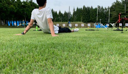 【慶應義塾大学団体紹介2021】アーチェリー同好会