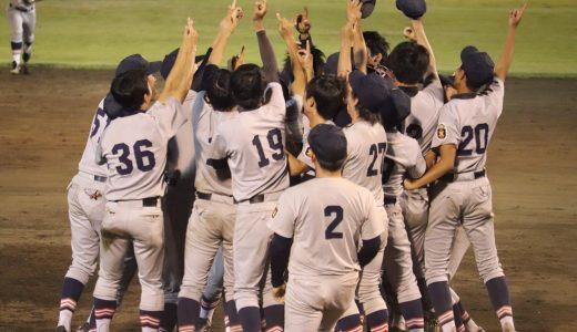 【慶應義塾大学団体紹介2021】体育会軟式野球部