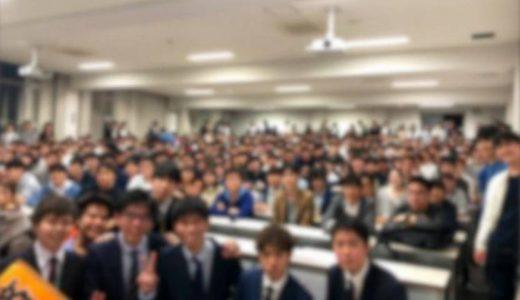 【慶應義塾大学団体紹介2021】経済新人会 金融研究部