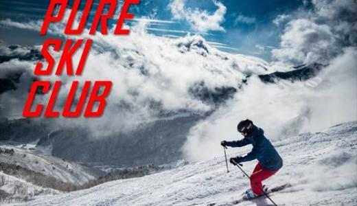 【慶應義塾大学団体紹介2021】ピュアスキークラブ