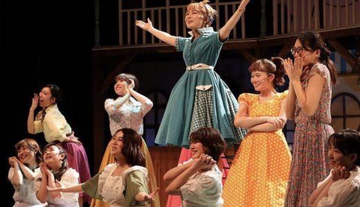 【慶應義塾大学団体紹介2021】STEPS Musical Company