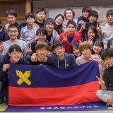 【慶應義塾大学団体紹介2021】律法会