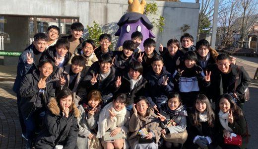 【慶應義塾大学団体紹介2021】Accounting Academy