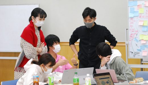【慶應義塾大学団体紹介2021】学生団体GEIL