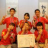 【慶應義塾大学団体紹介2021】慶應かるた会